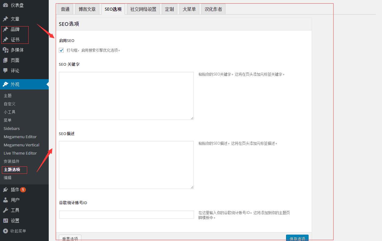 商场淘宝客WordPress主题 SHOPPING汉化中文版 免费下载