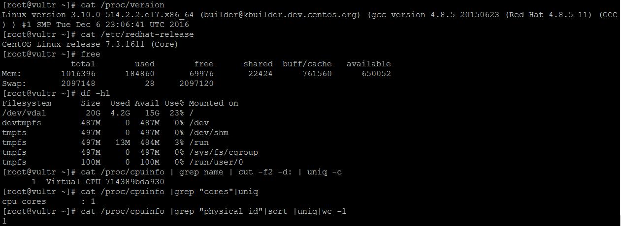 VULTR的VPS与阿里云的ECS之间的磁盘读写速度比较