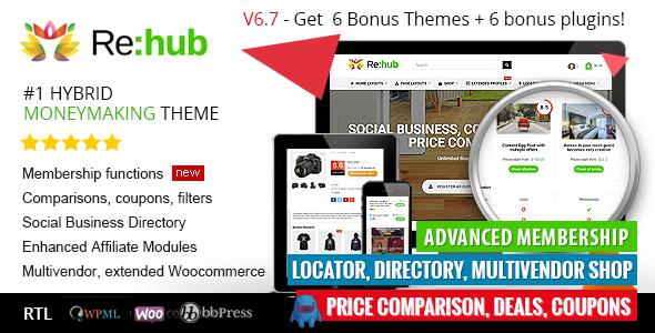 REHub v6.7.5 商城淘宝客WordPress英文主题 免费下载