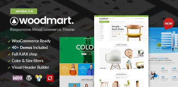 WordPress电子商城主题 WoodMart v2.6.0 免费下载