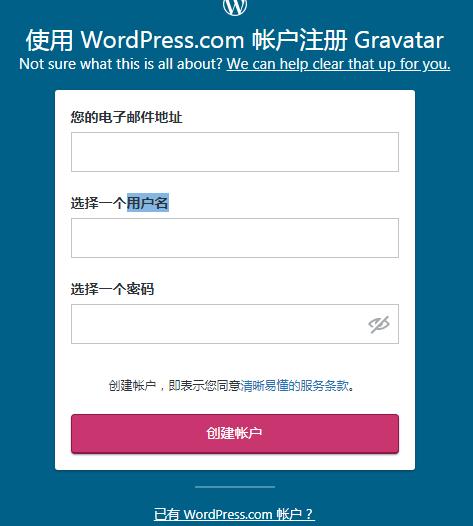 Create-Your-Own-Gravatar-02